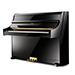 Essex EUP-108C Piano Rental